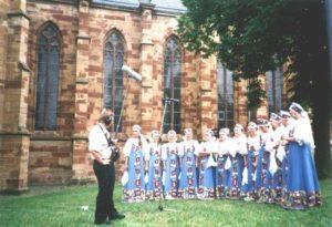 Europeade 1994